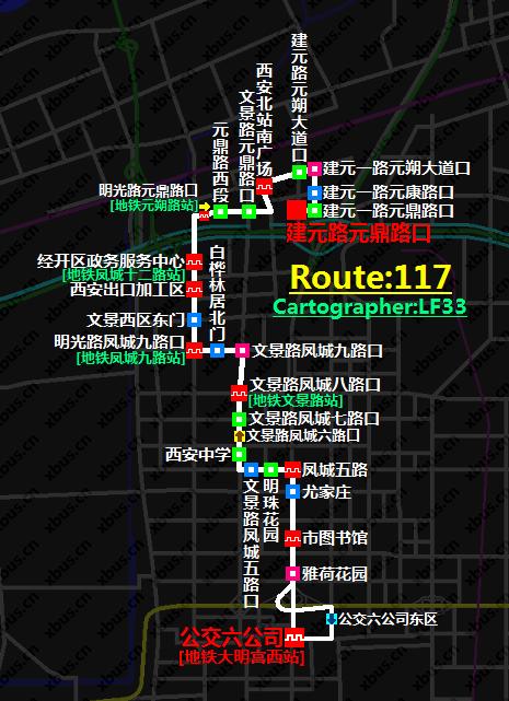西安公交线路图_117路公交车-西安公交网