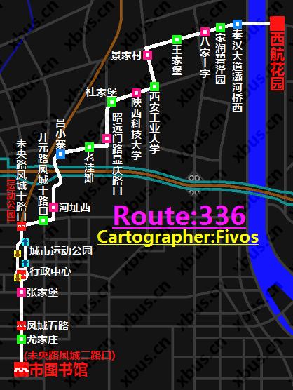 西安公交线路图_336路公交车-西安公交网
